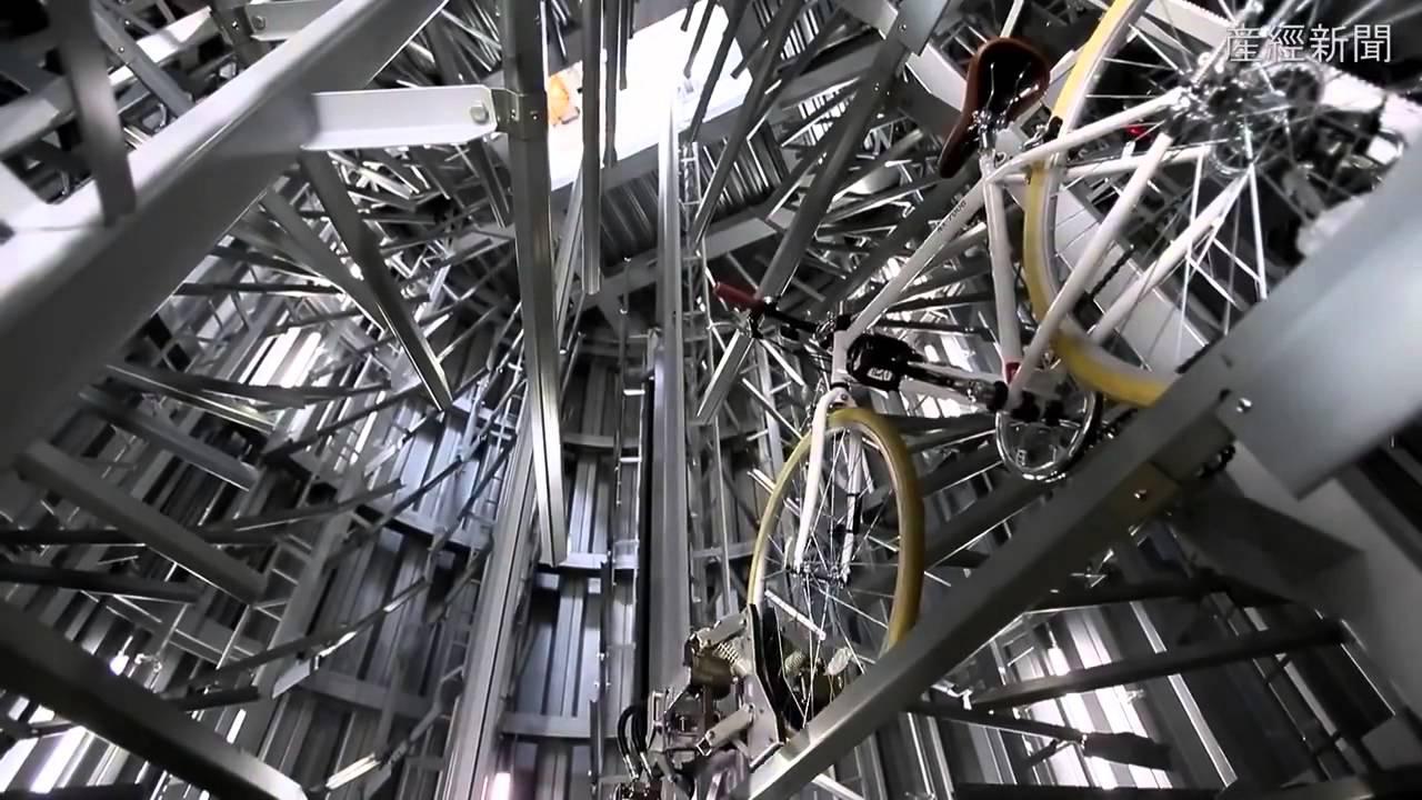 Bisiklet Otoparkı Japonya