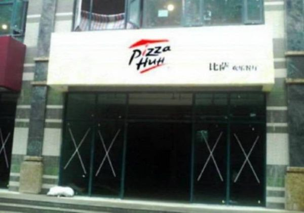 Pizza Hut Çakması Pizza Huhh