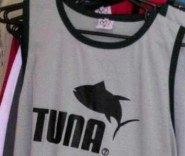 Puma Çakması Tuna