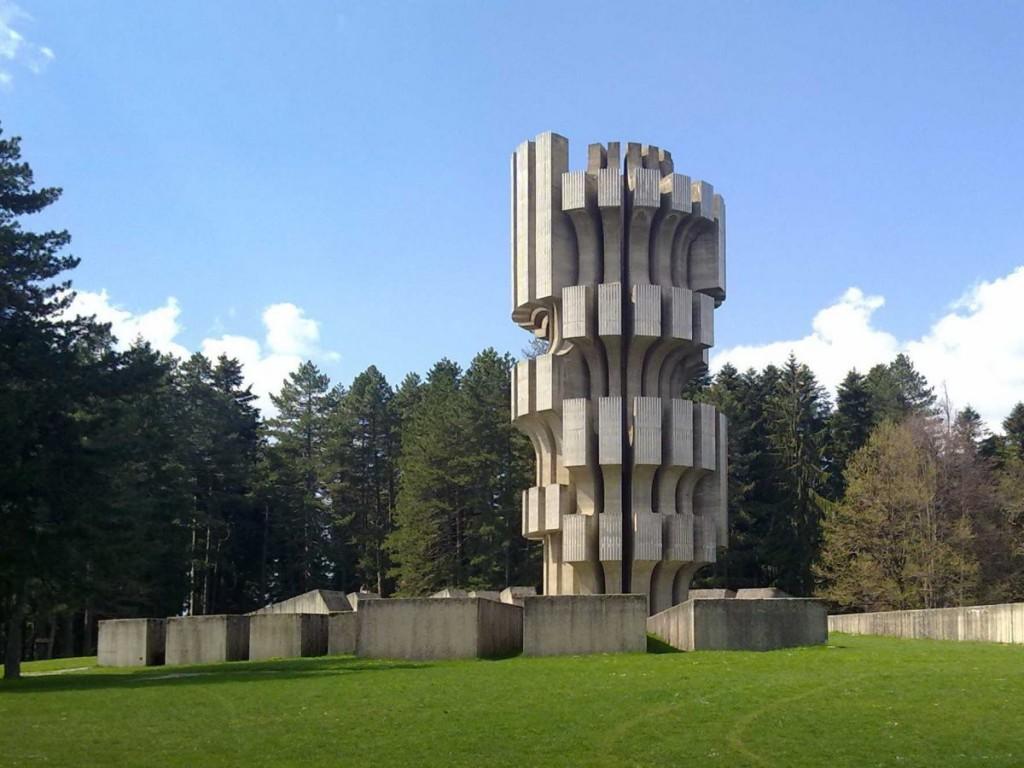 Bosna'da 11. Memorial