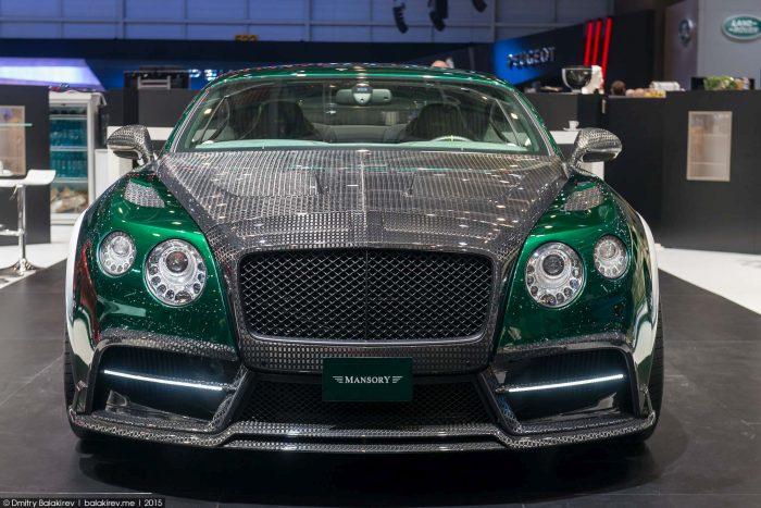 Bentley Modifiye ve Araç Kaplama