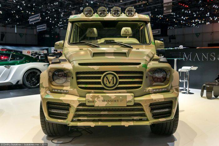 Mercedes G Serisi Askeri Araç Kaplama ve Modifiye