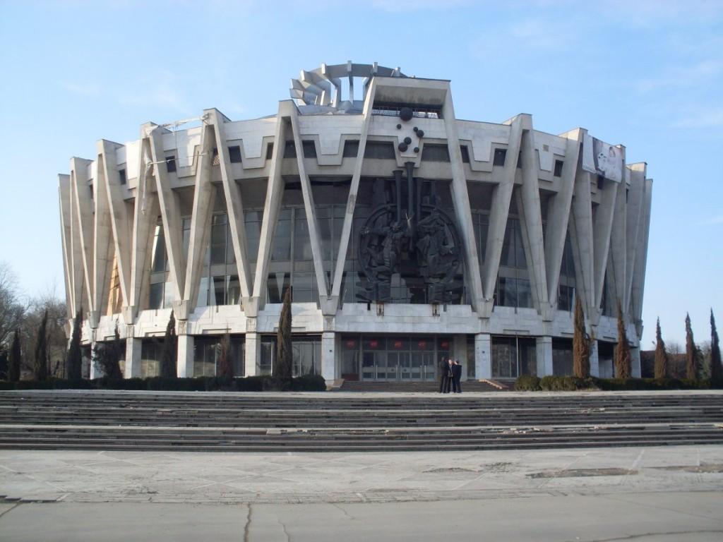 Sirk, Kishinev, Moldova.