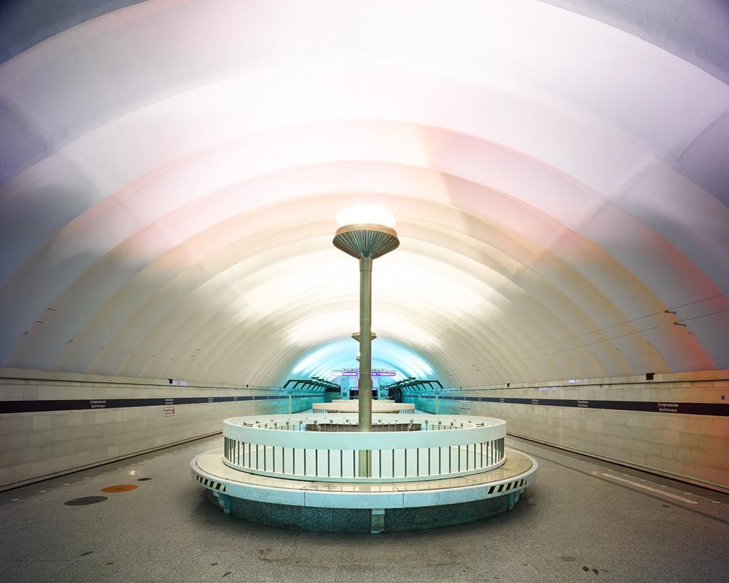 Moskova Metro İstasyonları Görünümü