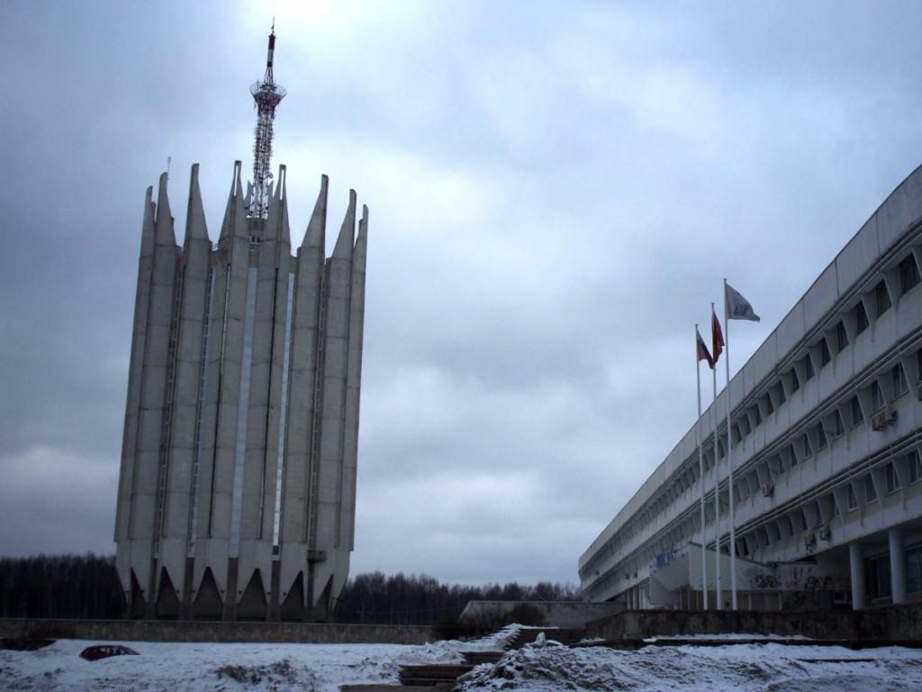 Robotik Rusya Devlet Bilim Merkezi ve Teknik Sibernetik, St Petersburg, Rusya merkezi