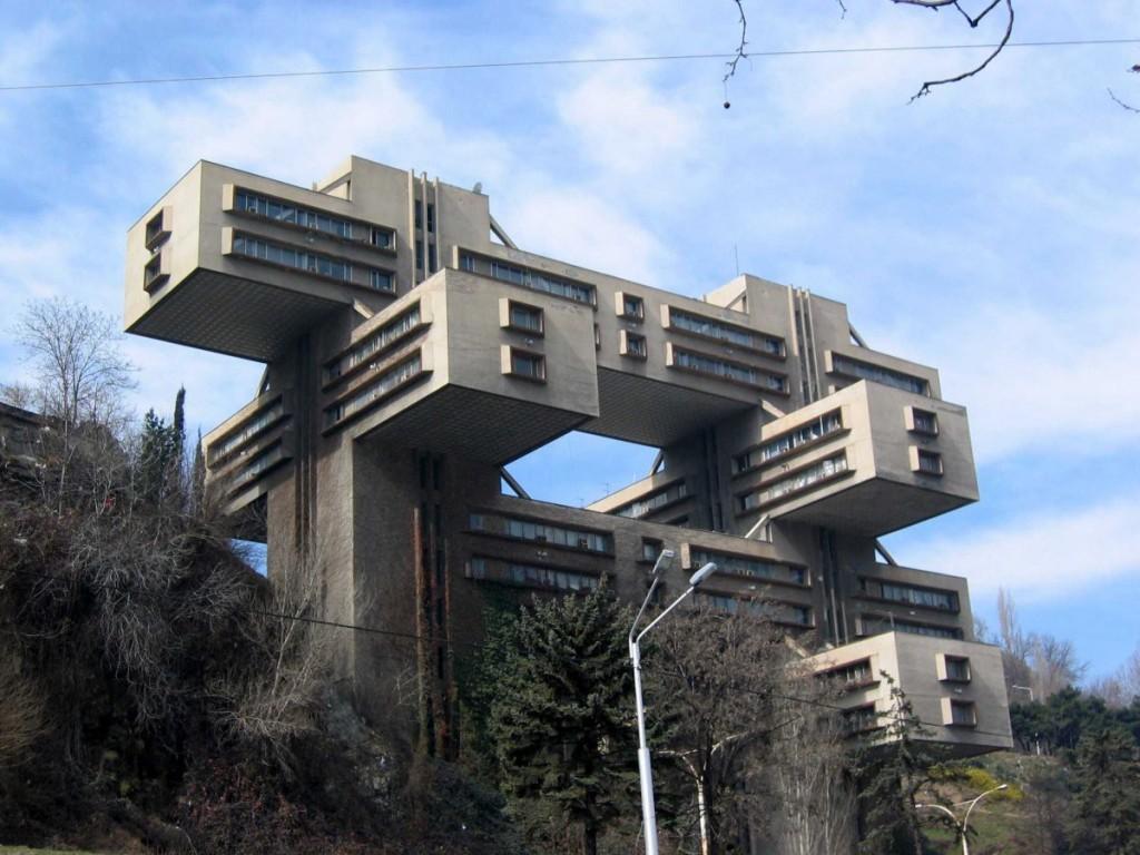 Yolu, Tiflis, Gürcistan 2. Bakanlık Binası