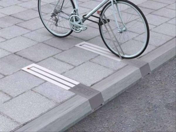 Bisiklet Parkı