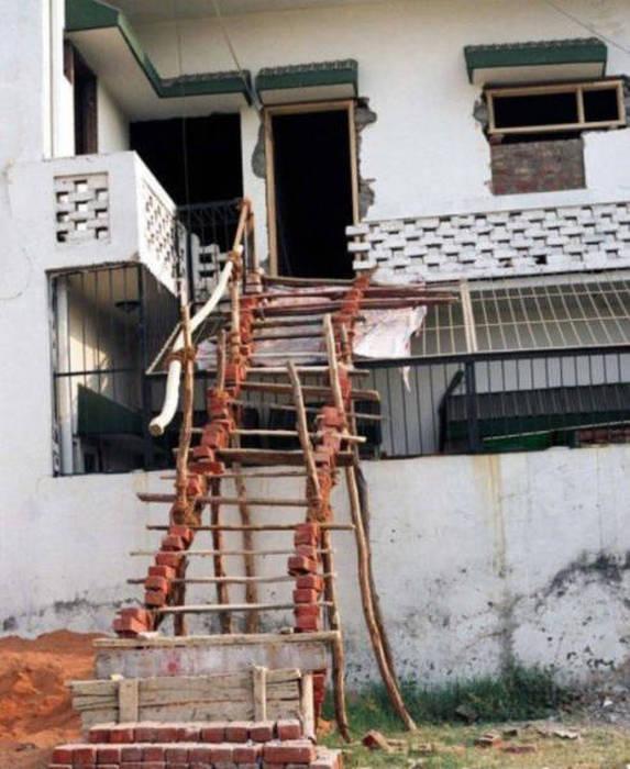 Üşengeç Merdiveni